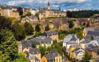Uz Luksemburgu