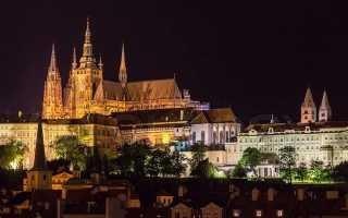 Главные достопримечательности Праге