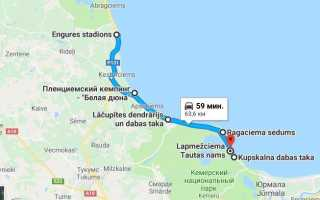 Brīvdienu maršruts: Trīs dabas takas un Ziemassvētku rotas Engures novadā