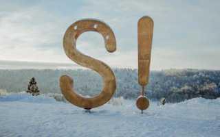 Маршрут выходного дня: что посмотреть и чем насладиться зимой в Сигулде