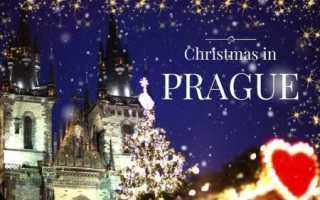 Ziemassvētki Prāgā
