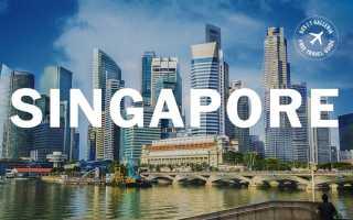 Singapūra – futuristiska pasaka
